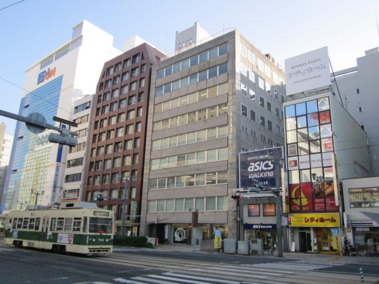 広島事務所 外観写真
