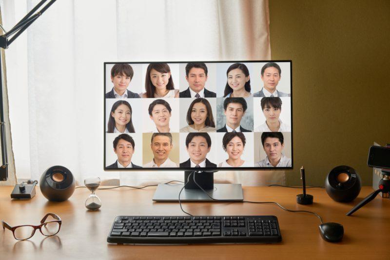 Webミーティングの例